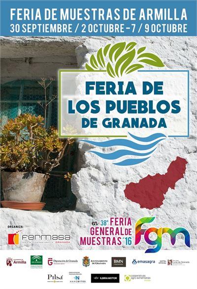 Feria de los Pueblos de Granada 2016
