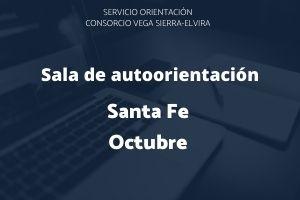 Andalucía Orienta Santa Fe